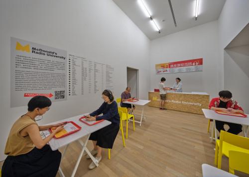 "Akira Takayama, ""McDonald's Radio University (Hong Kong Edition)"" (2020)."