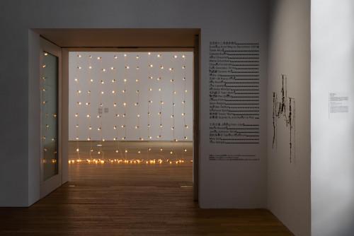 Installation view,Tai Kwun Contemporary, 5 May 2021 – 1 Jan 2022