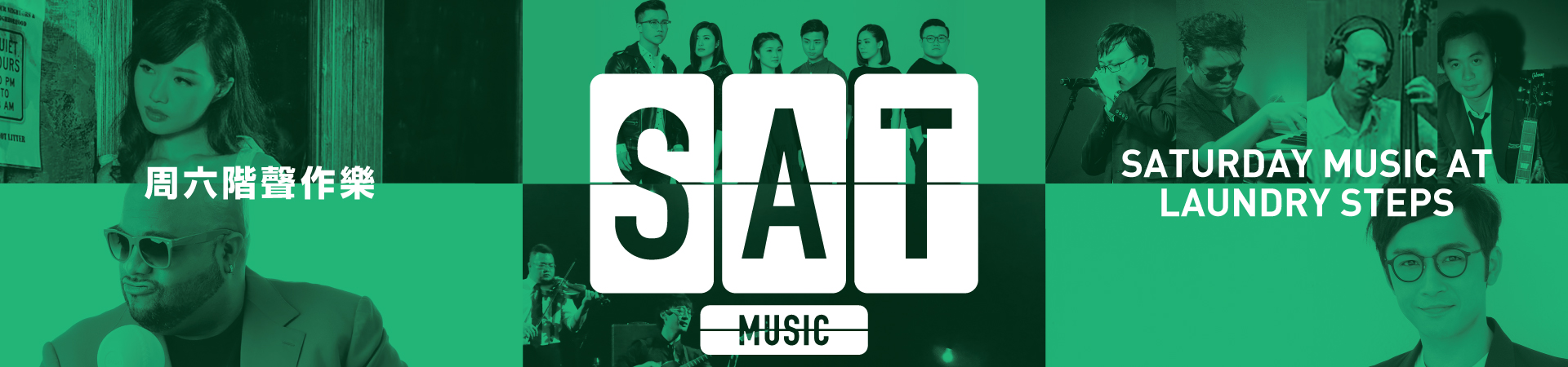 Saturday Music at Laundry Steps | Tai Kwun